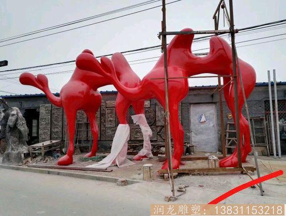 不锈钢抽象骆驼